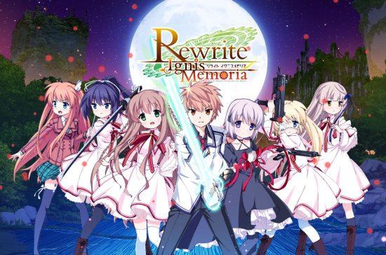 Rewrite IM リライトIM サービス終了